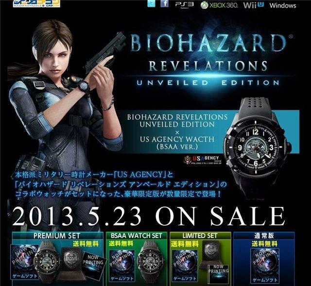 Resident Evil Revelations На Pc