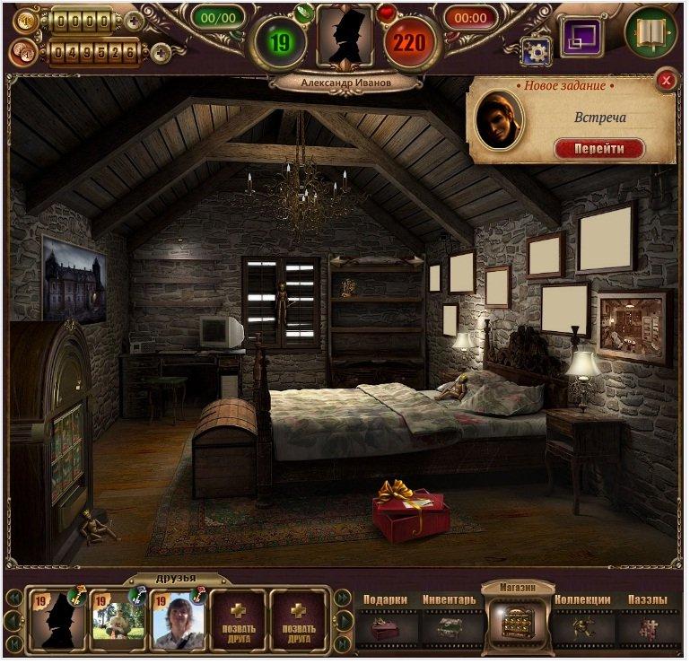 NIKITA ONLINE запускает детективную игру в жанре hidden object «Цена свободы: тайна кукловода» на собственном развле ... - Изображение 3