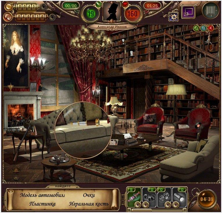 NIKITA ONLINE запускает детективную игру в жанре hidden object «Цена свободы: тайна кукловода» на собственном развле ... - Изображение 2