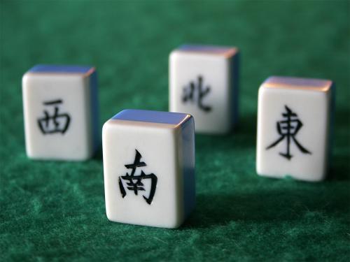 Предисловие:Почти все компьютерные игры для одного человека с названием «маджонг» реализуют именно пасьянсы маджонг, ... - Изображение 1