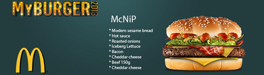Шведский McDonalds назвал бургер в честь киберспортивной команды - Изображение 1