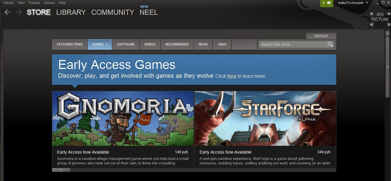 Valve позволит пользователям сыграть в еще не вышедшие игры - Изображение 1