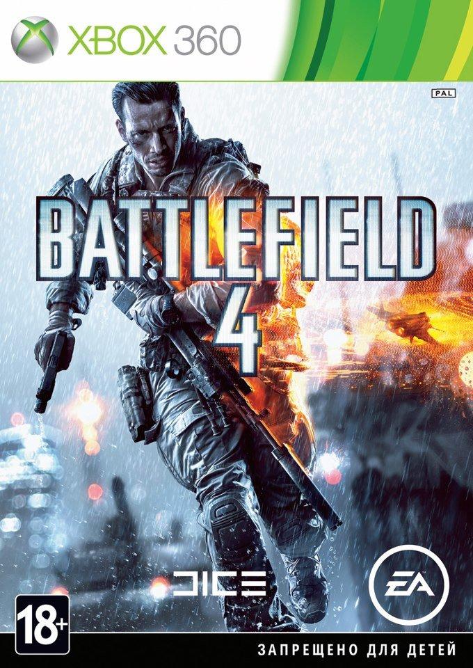Русская обложка Battlefield 4 - Изображение 1