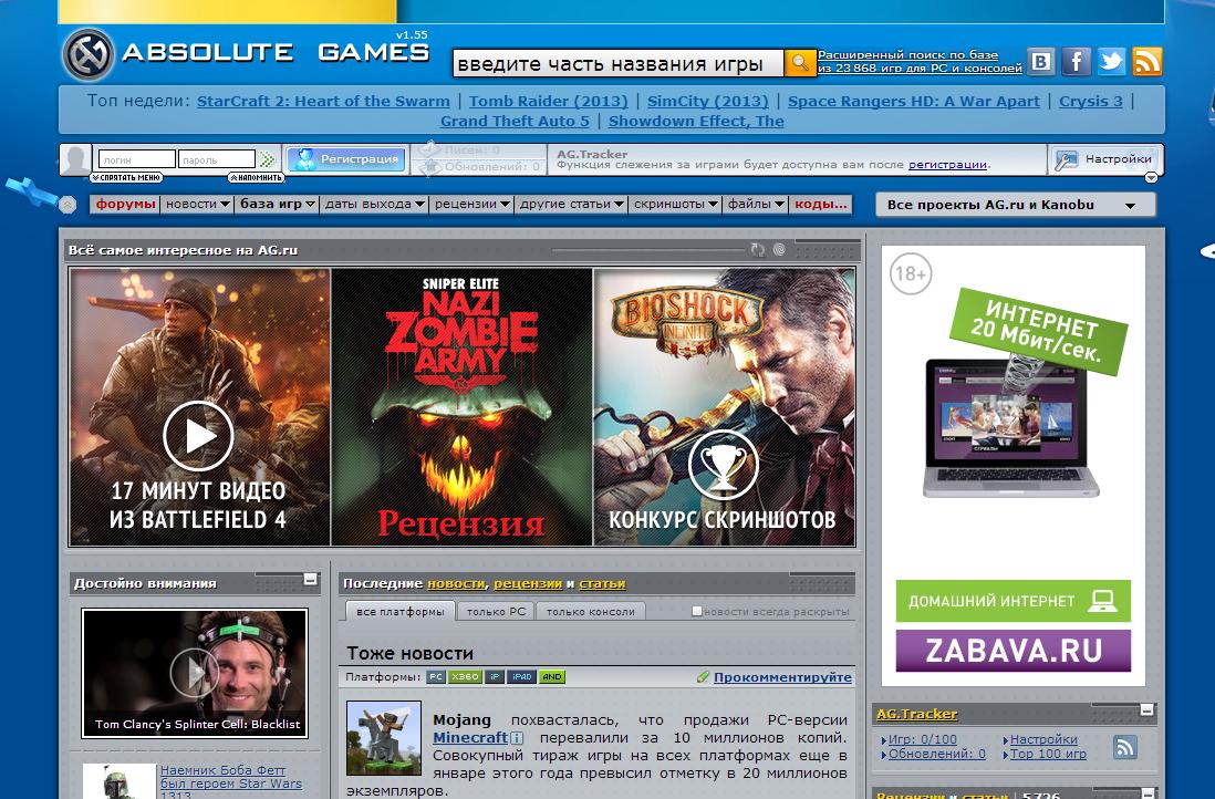 На сайт Absolute Games назначен новый главный редактор - Изображение 1