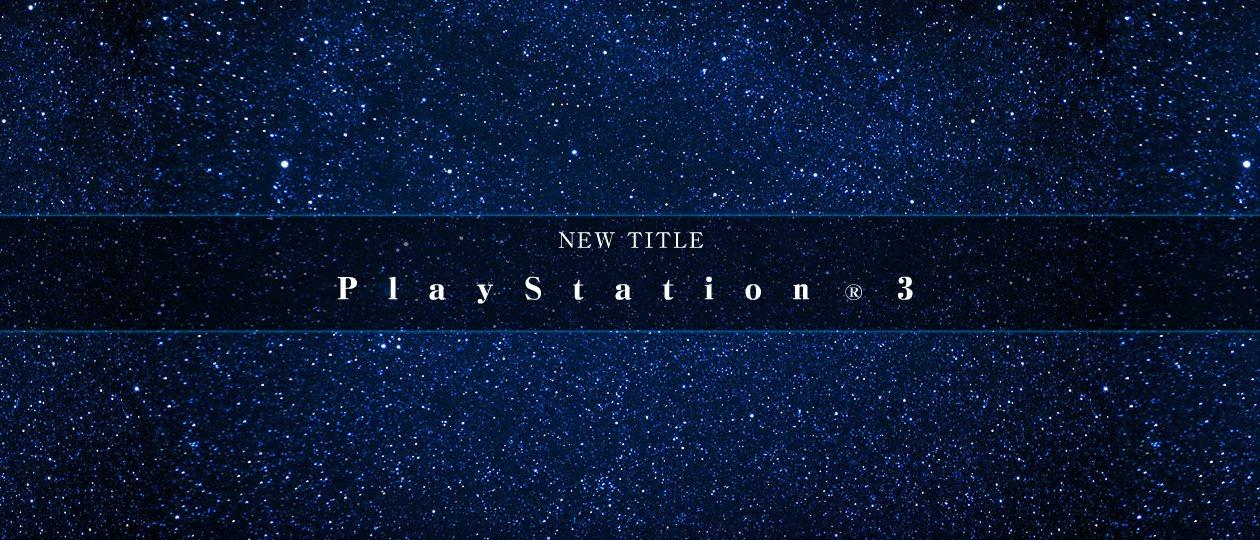 Открыт тизер-сайт новой игры от Namco Bandai для PlayStation 3 - Изображение 1