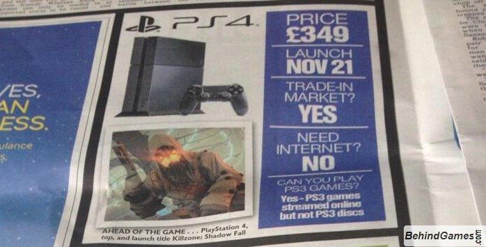 PlayStation 4 поступит в продажу ровно за 40 дней до конца года - Изображение 1