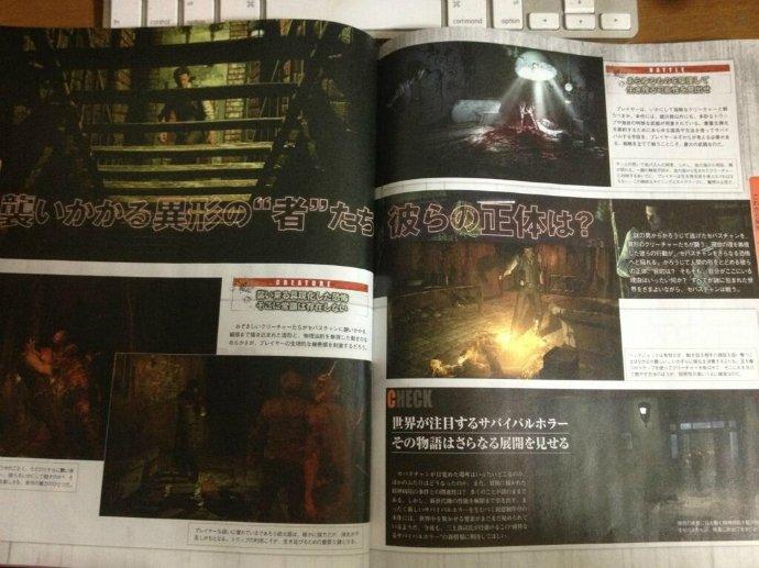 Фотографии свежего номера Famitsu с The Evil Within - Изображение 2