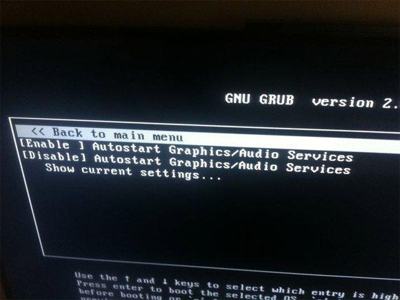 Playstation 4 работает на модифицированной версии FreeBSD 9.0 - Изображение 2