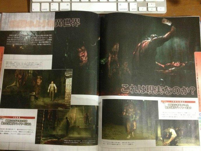 Фотографии свежего номера Famitsu с The Evil Within - Изображение 3