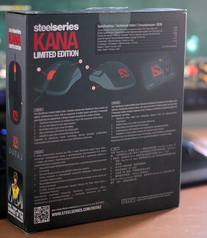 Киберспортсмен по DotA 2 попал на коробку с игровой мышью - Изображение 2