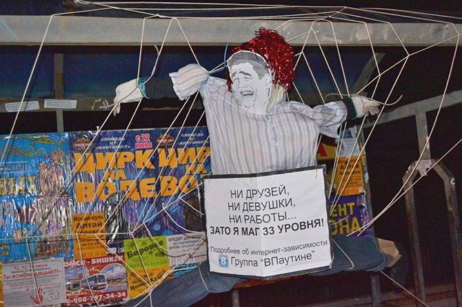 В Омске решили бороться с зависимостью от игр - Изображение 1