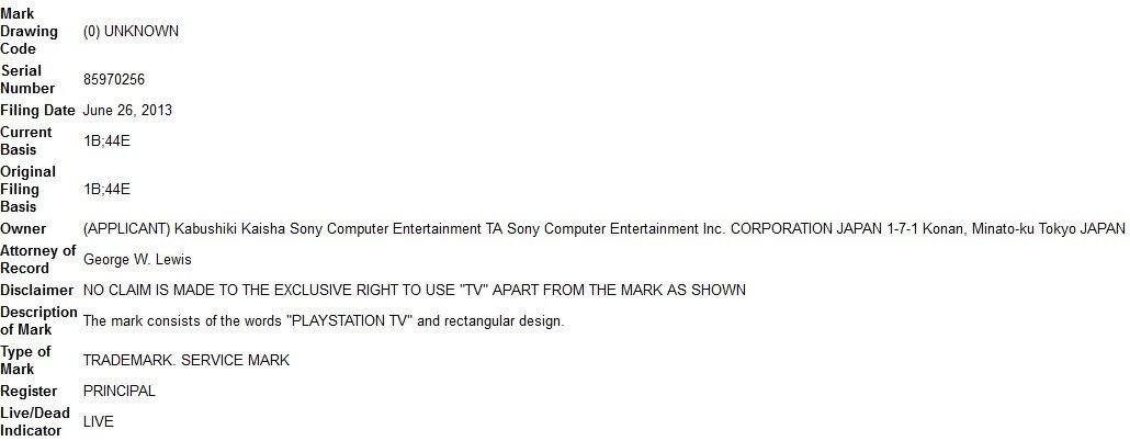 Sony зарегистрировала PlayStation TV - Изображение 2