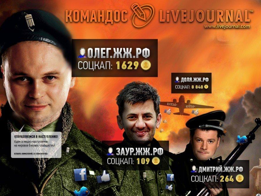 Wargaming призовет блоггеров в белорусскую армию - Изображение 2