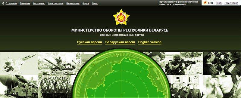 Wargaming призовет блоггеров в белорусскую армию - Изображение 1