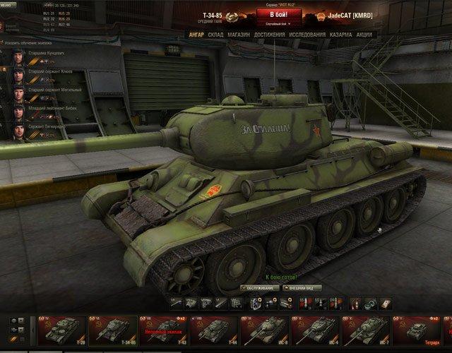 Из World of Tanks убирают имя Иосифа Сталина. - Изображение 1