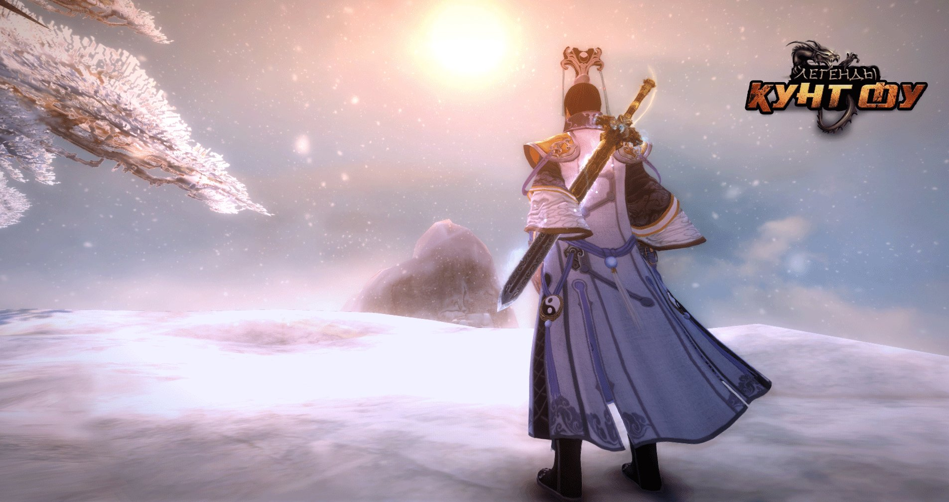 В игре «Легенды Кунг Фу» появятся три больших дополнения - Изображение 1