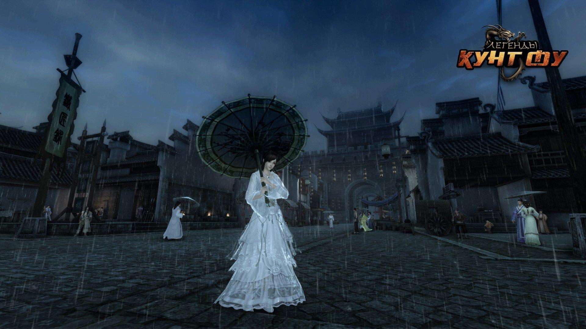 В игре «Легенды Кунг Фу» появятся три больших дополнения - Изображение 3