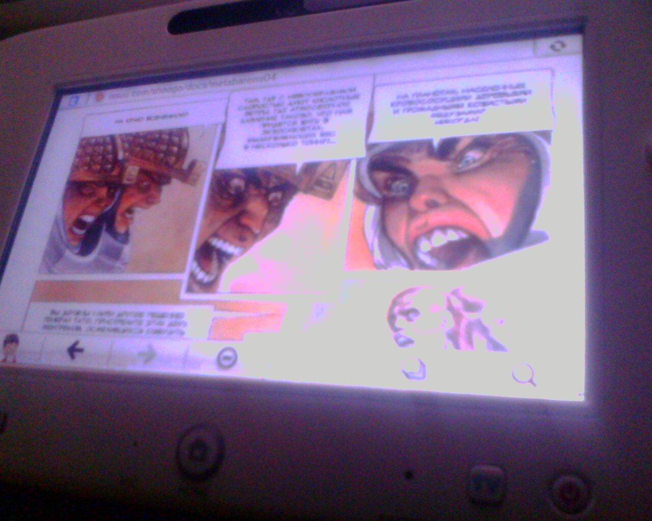 Почему то только сейчас понял как круто на WiiU комиксы глядеть - Изображение 1