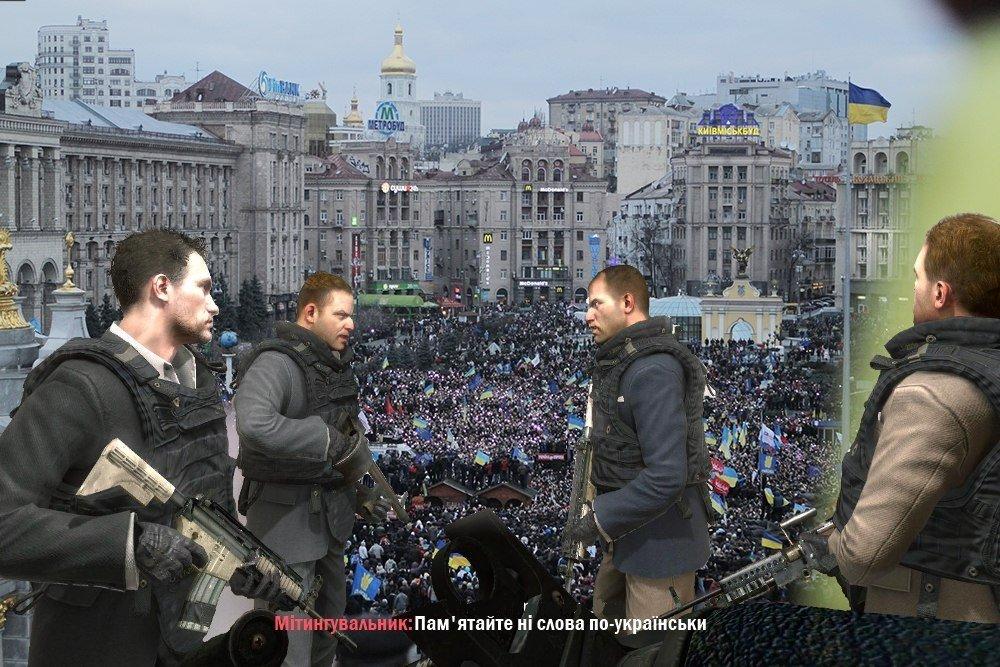 Ни слова по Украински!  - Изображение 1