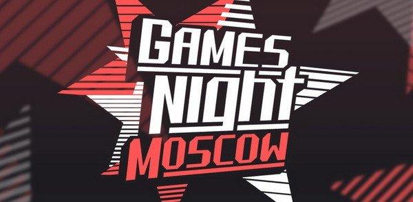Трансляция Games Night Moscow - Изображение 1