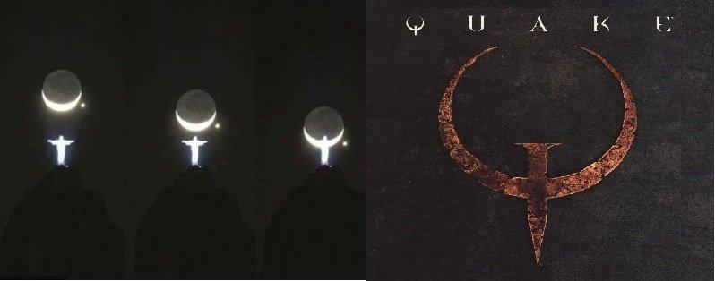 Внезапно Quake - Изображение 1
