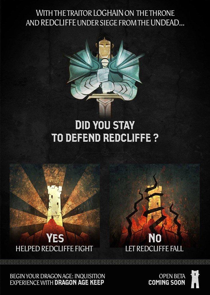 Dragon Age: Инквизиция Dragon Age Keep отвечаем на вопросы! - Изображение 3