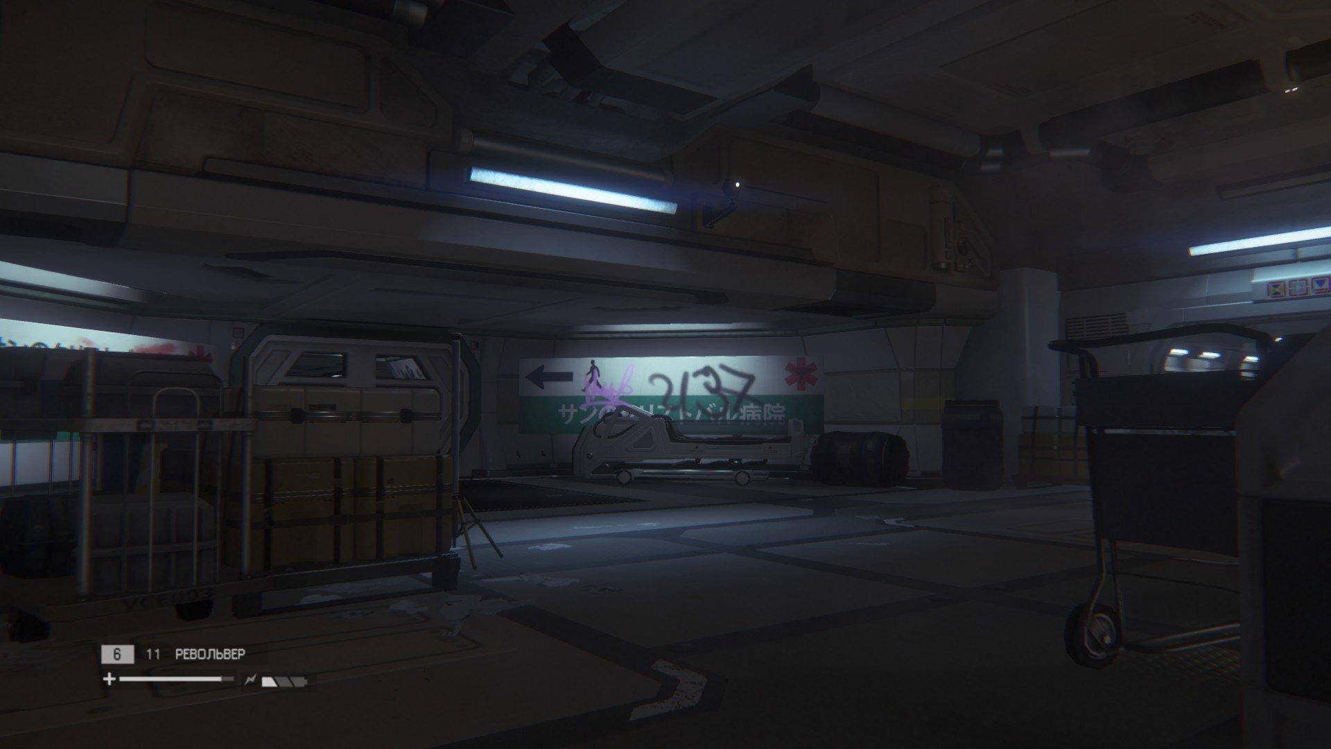 Обзор Alien: Isolation – один из лучших хорроров индустрии - Изображение 2