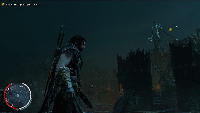 Как в Мордоре живется или рецензия на Middle Earth:  Shadow Of Mordor - Изображение 7