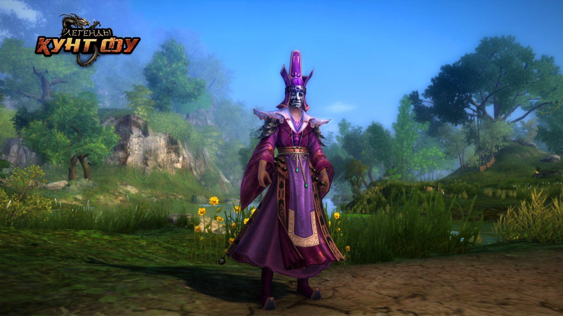 Легенды Кунг Фу: Клан безродных - Изображение 2