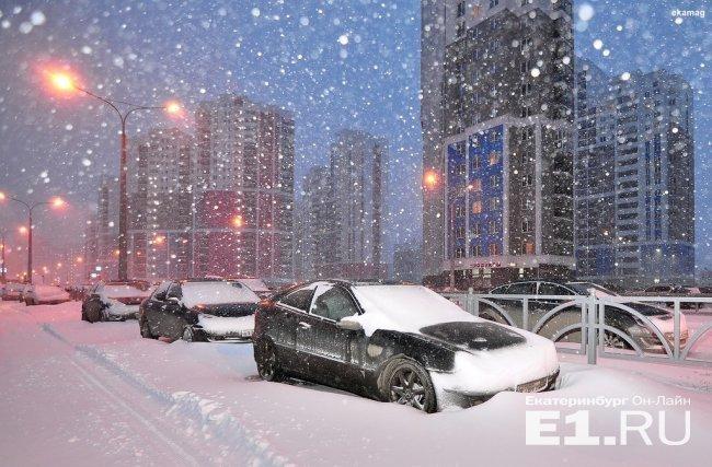 Доброе утро, Екатеринбург! - Изображение 1