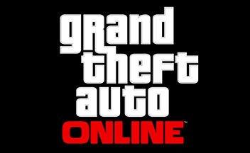 Обновление 1.17 для GTA Online вышло - Изображение 1