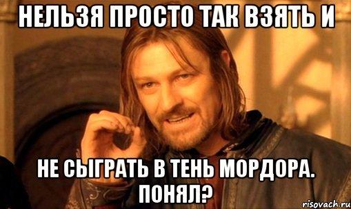 Как правильно играть в «Middle-Earth: Shadow of Mordor». Наверное. - Изображение 10