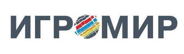 Сегодня, 2 октября начинается Игромир 2014. - Изображение 1