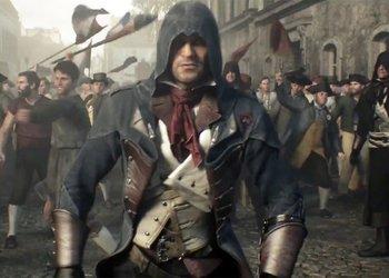 Список достижений игры Assassin's Creed: Unity - Изображение 1