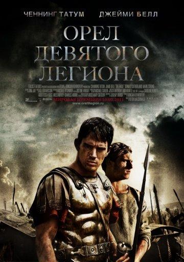 В память о Сыновьях Рима. - Изображение 4