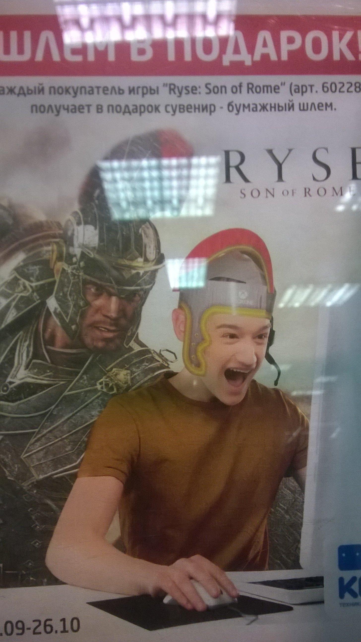 """Каждому """"Cыну"""", шлем в подарок! Торопись! Налетай! Не скупись! Покупай. - Изображение 1"""
