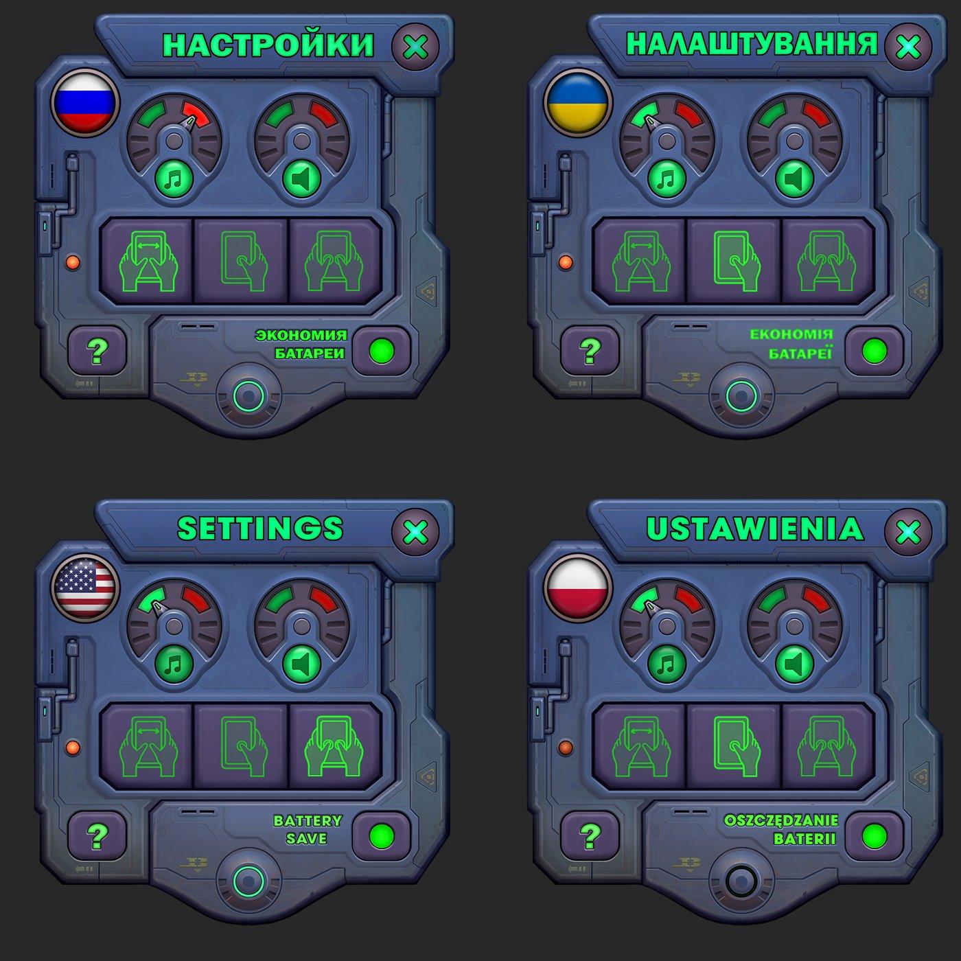 Длинный путь, маленькой игры TETRARIUM на Google Play - Изображение 7