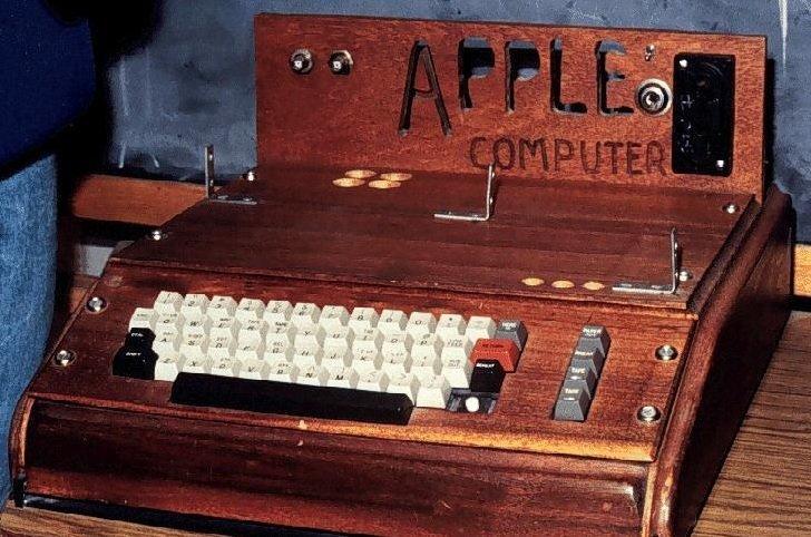 Какой у тебя компьютер? - Изображение 1