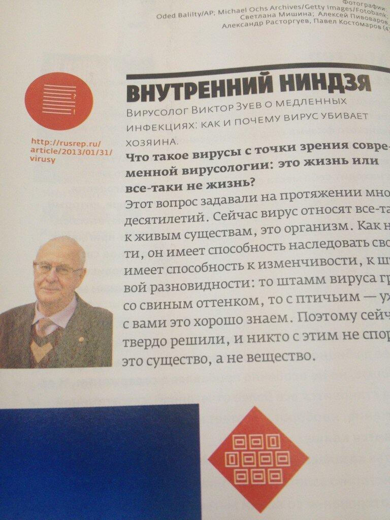 Двойники российских игровых журналистов и разработчиков - Изображение 5