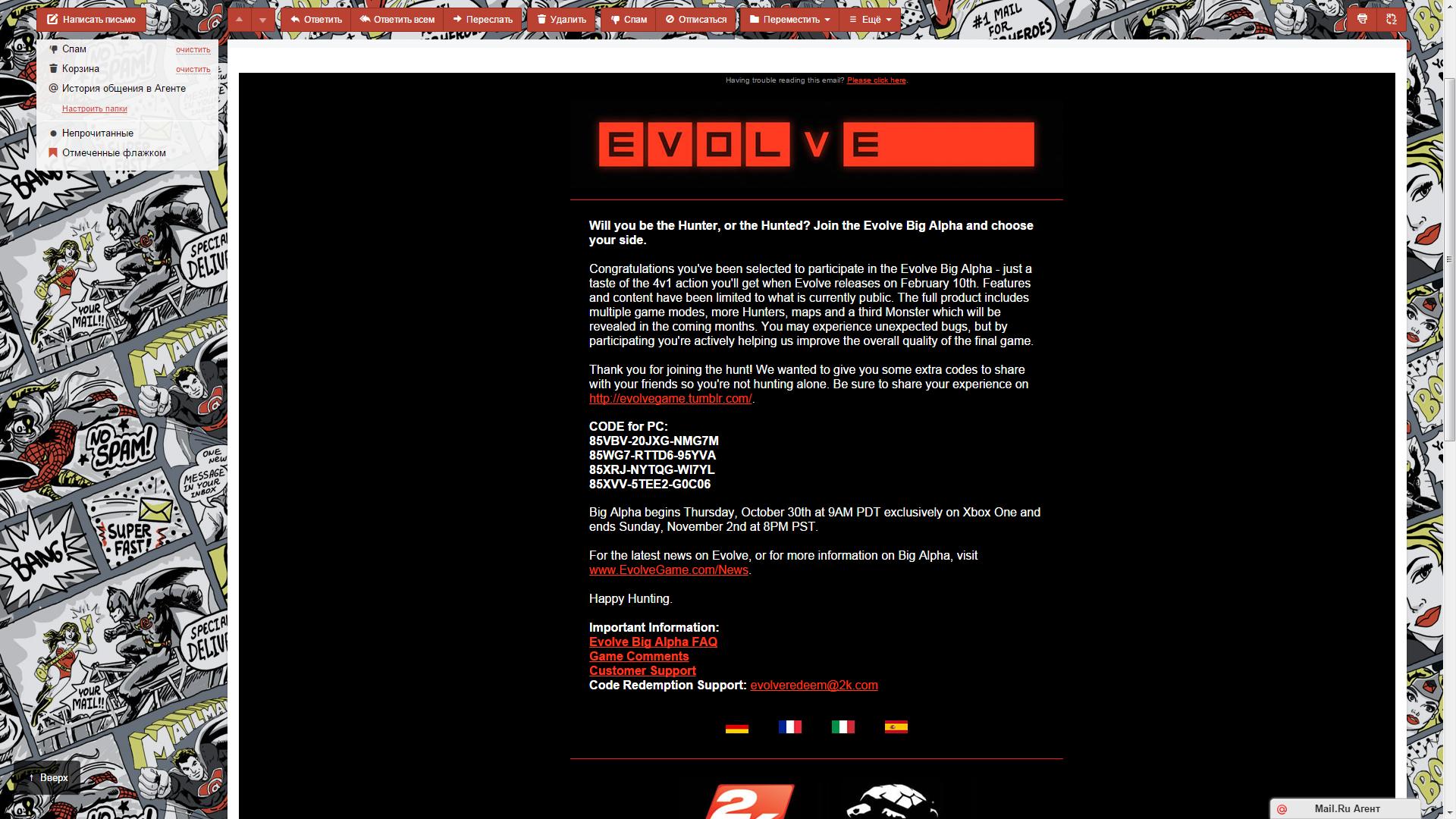 Отдаю ключи от Evolve активировать в Steam! - Изображение 2