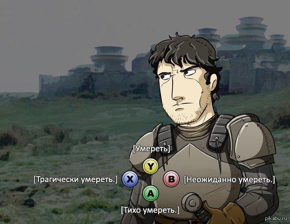 """Первый эпизод """"Игра Престолов"""" от Telltale Games под названием Iron From Ice выйдет в ближайшее время. Всего в сез ... - Изображение 1"""