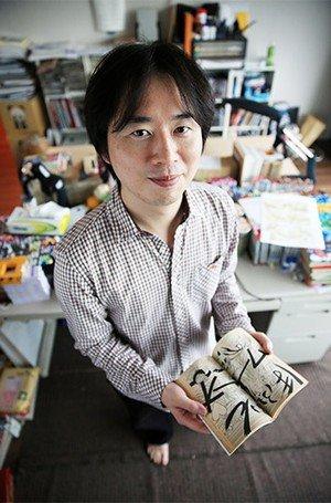 Интервью с Масаси Кисимото (создателем Наруто) - Изображение 1