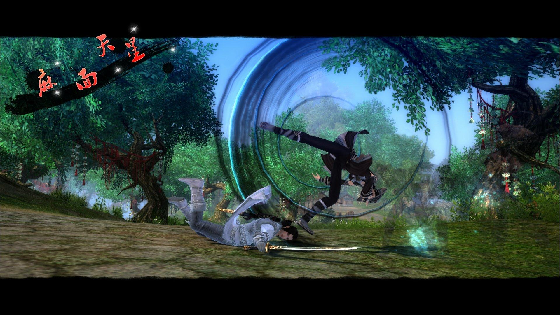 Легенды Кунг Фу - Бродяги - Изображение 1