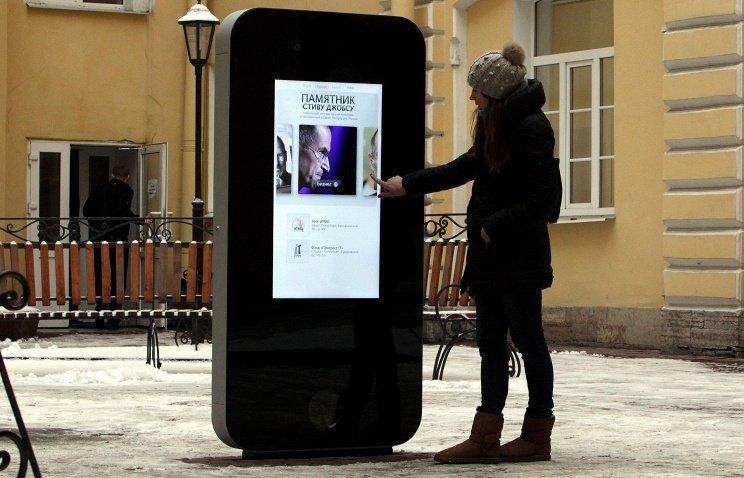Памятник Джобсу в Петербурге временно демонтировали для ремонта. - Изображение 1