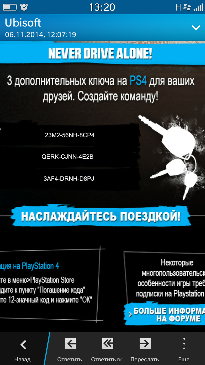 Три ключа на бета-тест The Crew на PS4. Берите кто успеет! - Изображение 1
