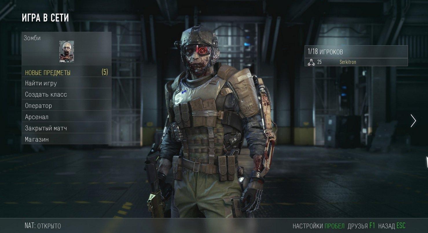 Зомби в Call of Duty: Advanced Warfare - Изображение 1