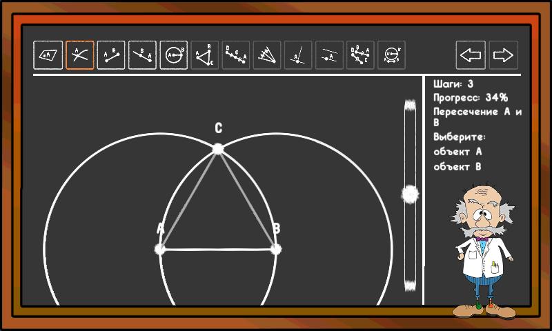 Логические головоломки – история создания моей первой мобильной игры - Изображение 4