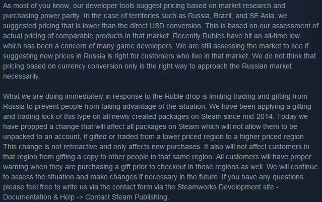 Касательно рубля и Valve. - Изображение 1