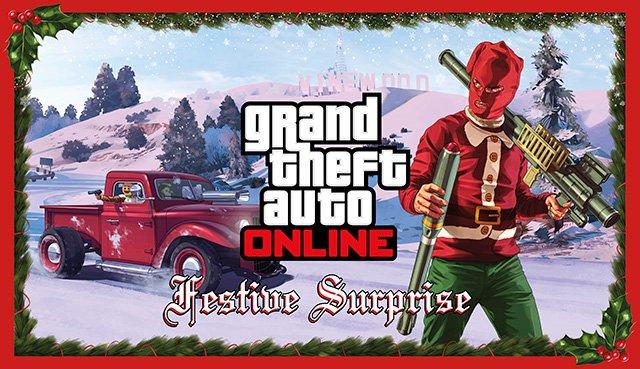 Рождественский сюрприз от Rockstar в GTA Online - Изображение 1