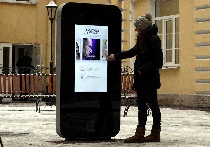 Памятник Стиву Джобсу продадут на аукционе и вывезут из России - Изображение 1